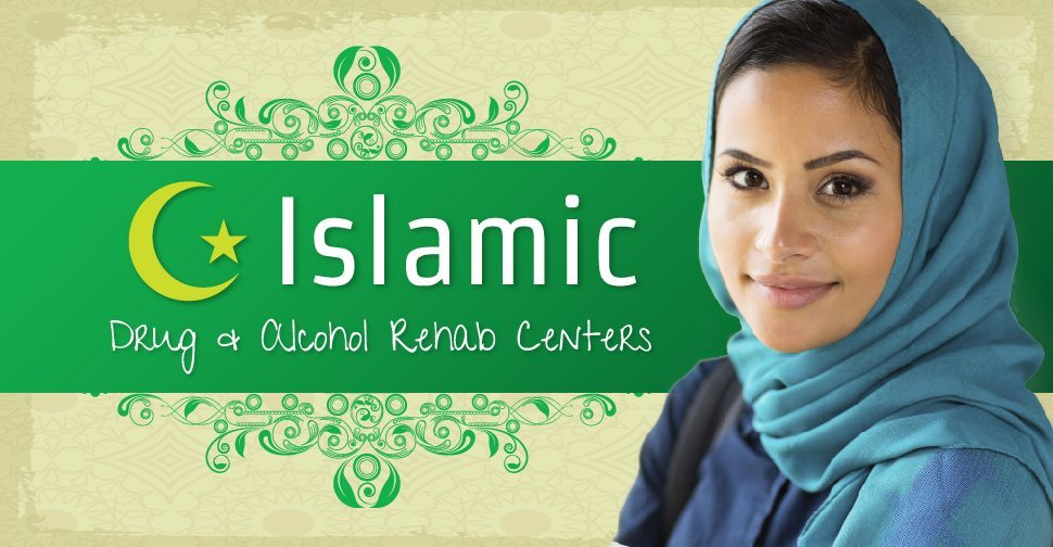 Islamic Drug and Alcohol Rehab Centers